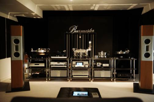Element Acoustics Home Of Hi End Audio